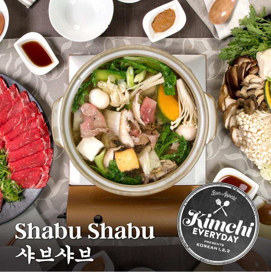 shabushabu_01