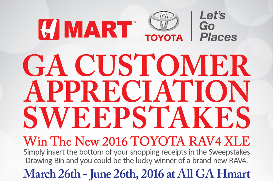 2016_Toyota-Sweepstake_GA_KOR_01