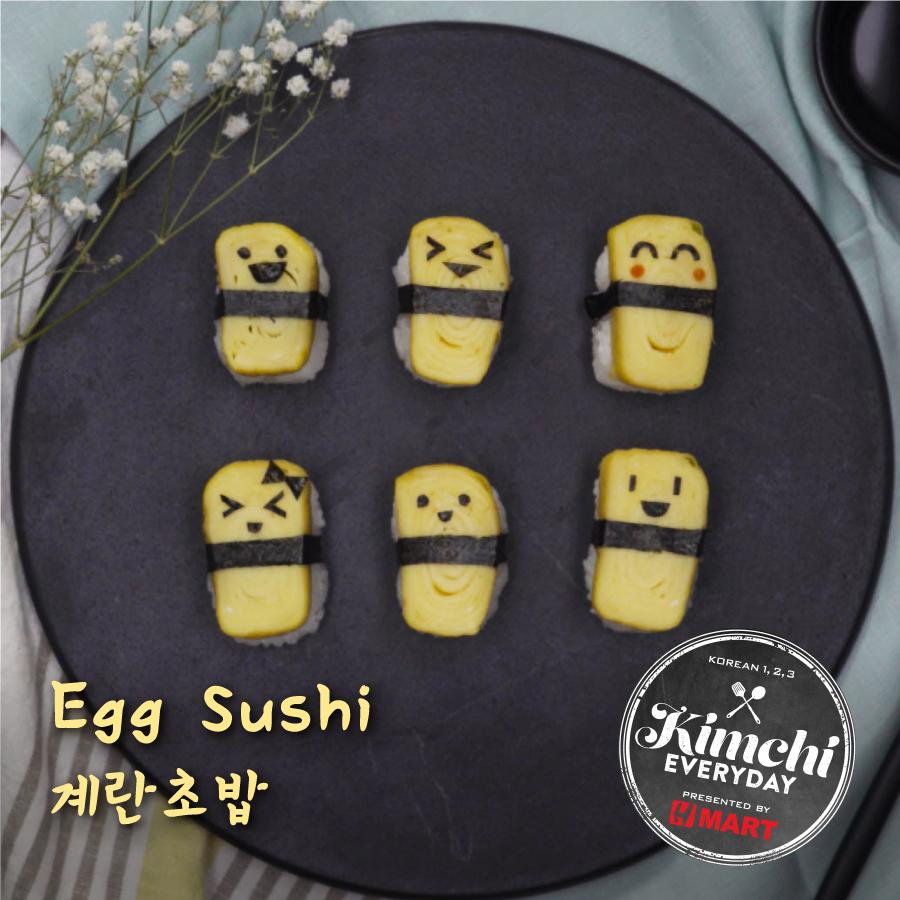 계란초밥900_01
