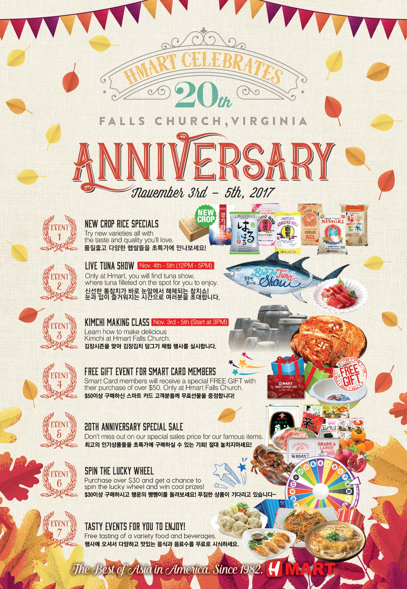 falls Church 20th Anniversary-01
