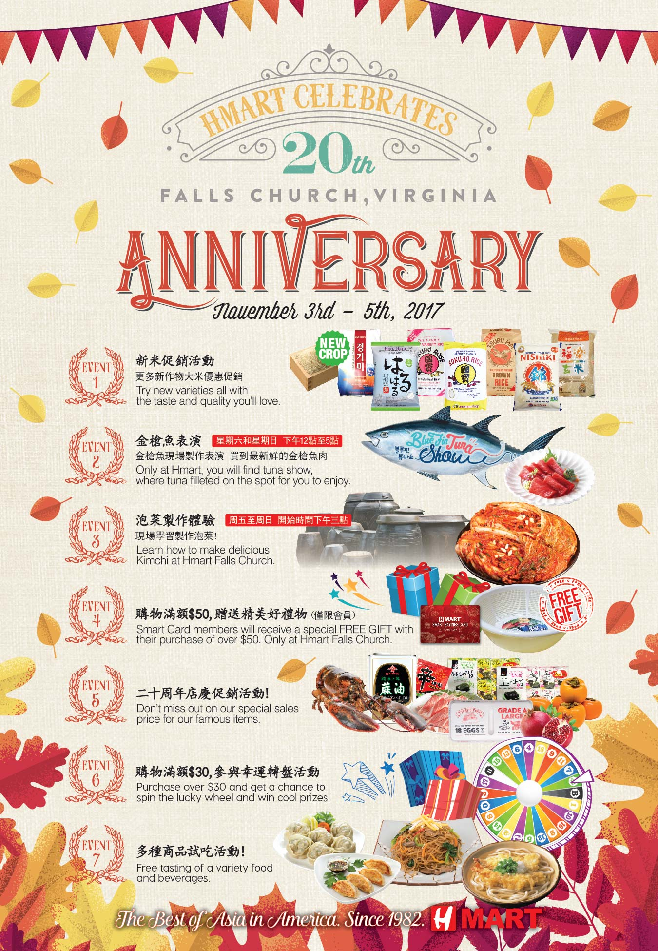 falls Church 20th Anniversary-CHN-01