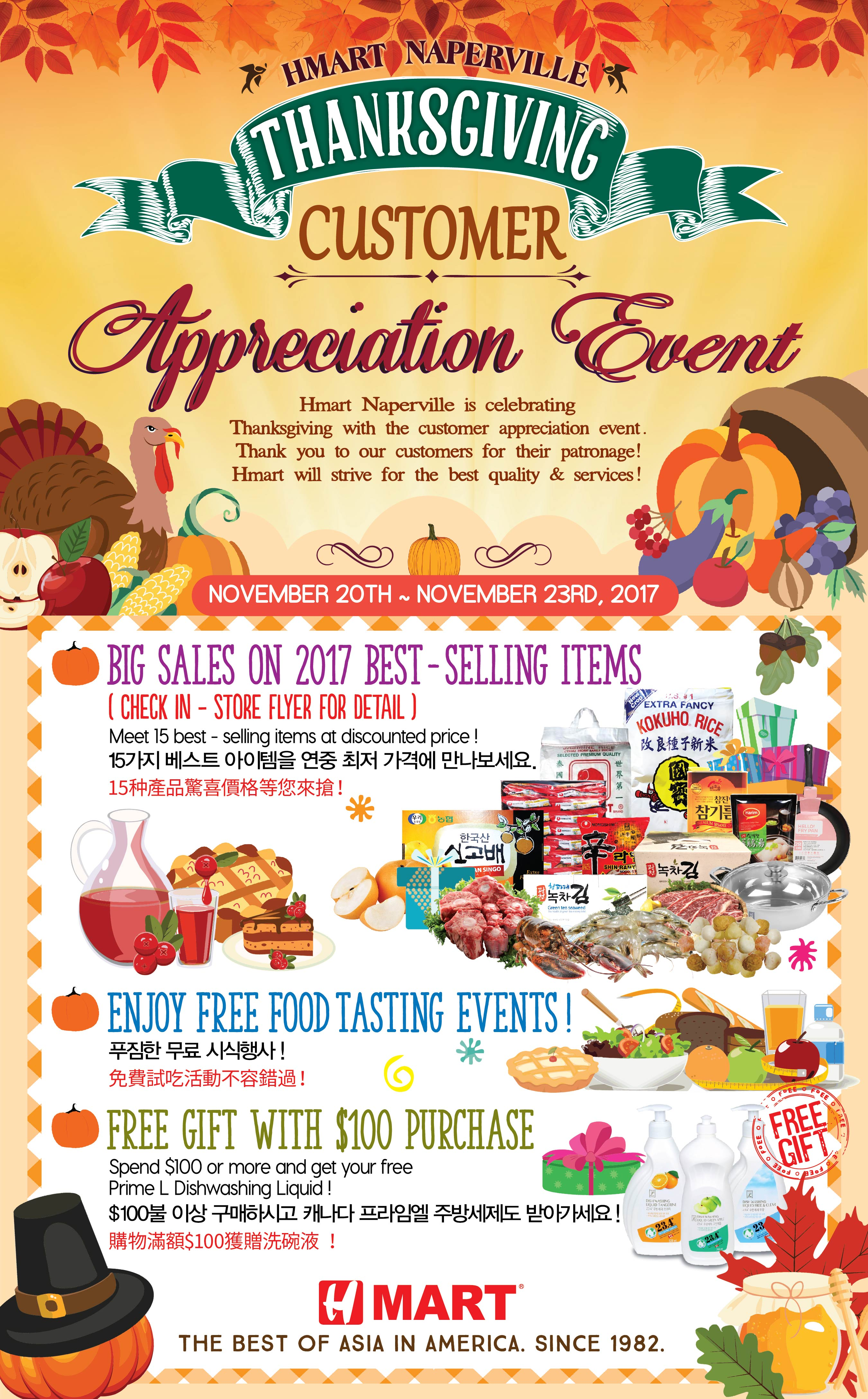 NAPERVILLE THANKSGIVING EVENT-01