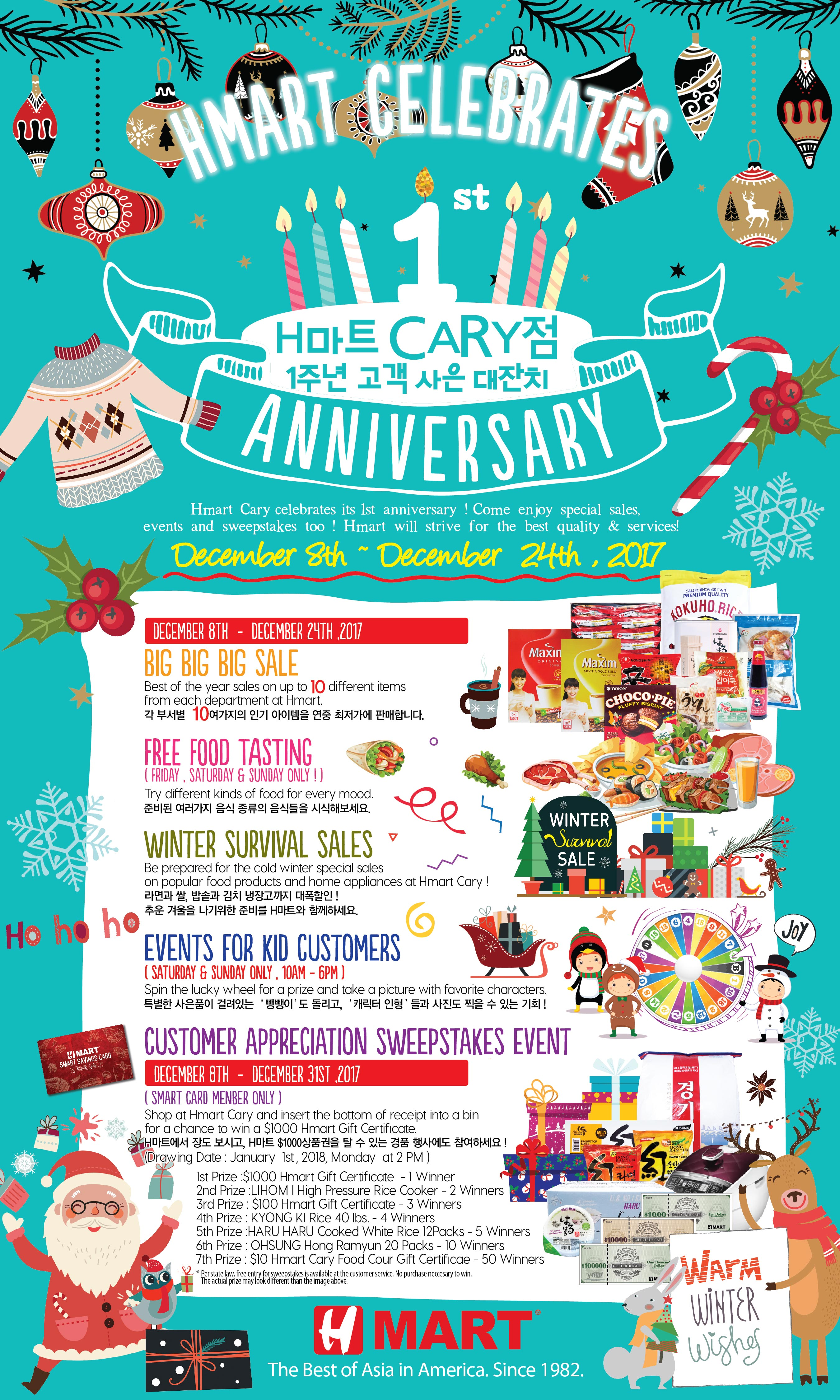 CARY 1ST ANNIVERSARY EVENT POSTER-01