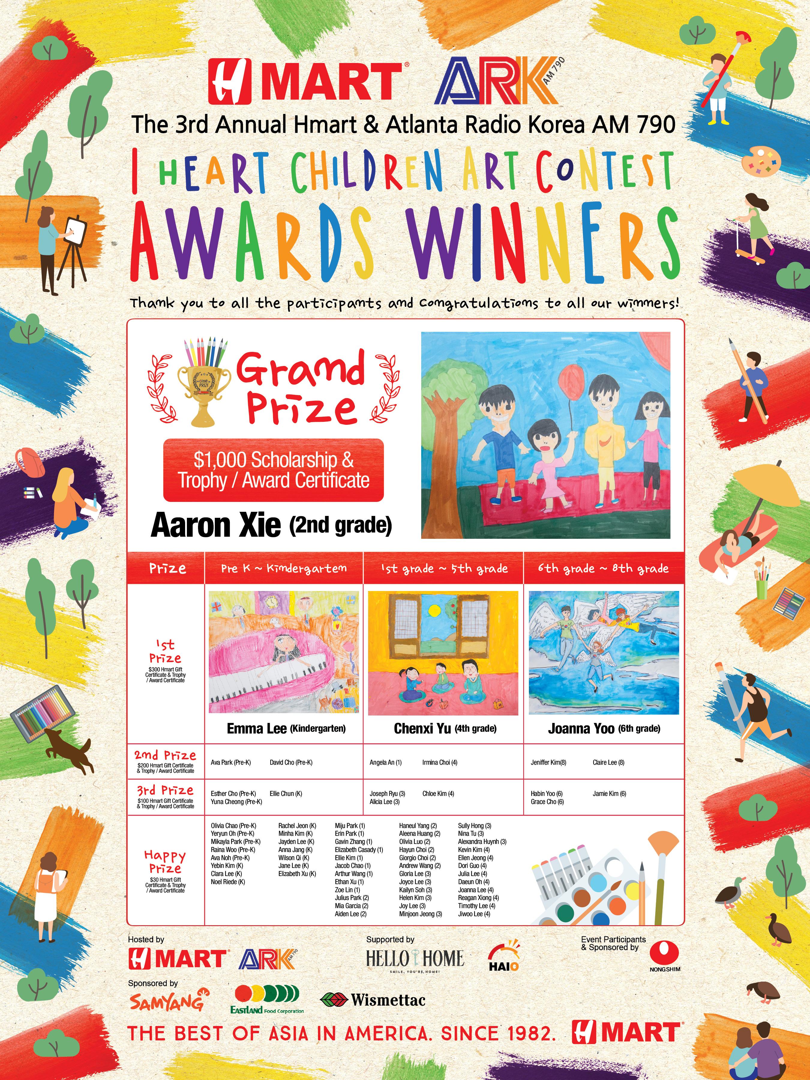 2018_GA 어린이 그림그리기 대회 수상자_POSTER_re-01