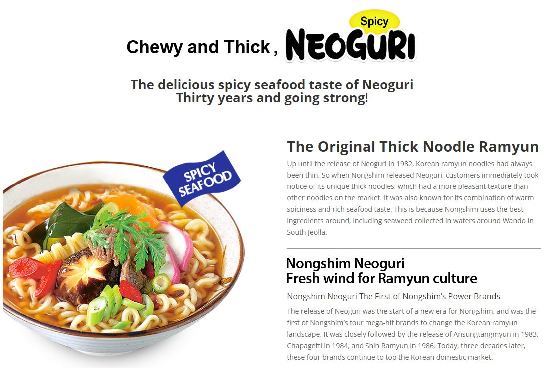 Neoguri Spicy 4.23oz(120g) 16 Packs