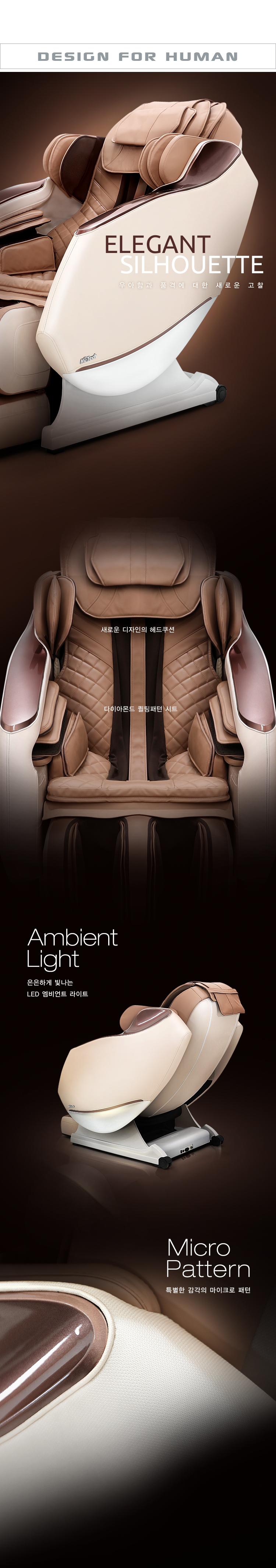 H9 Massage Chair Cream Beige