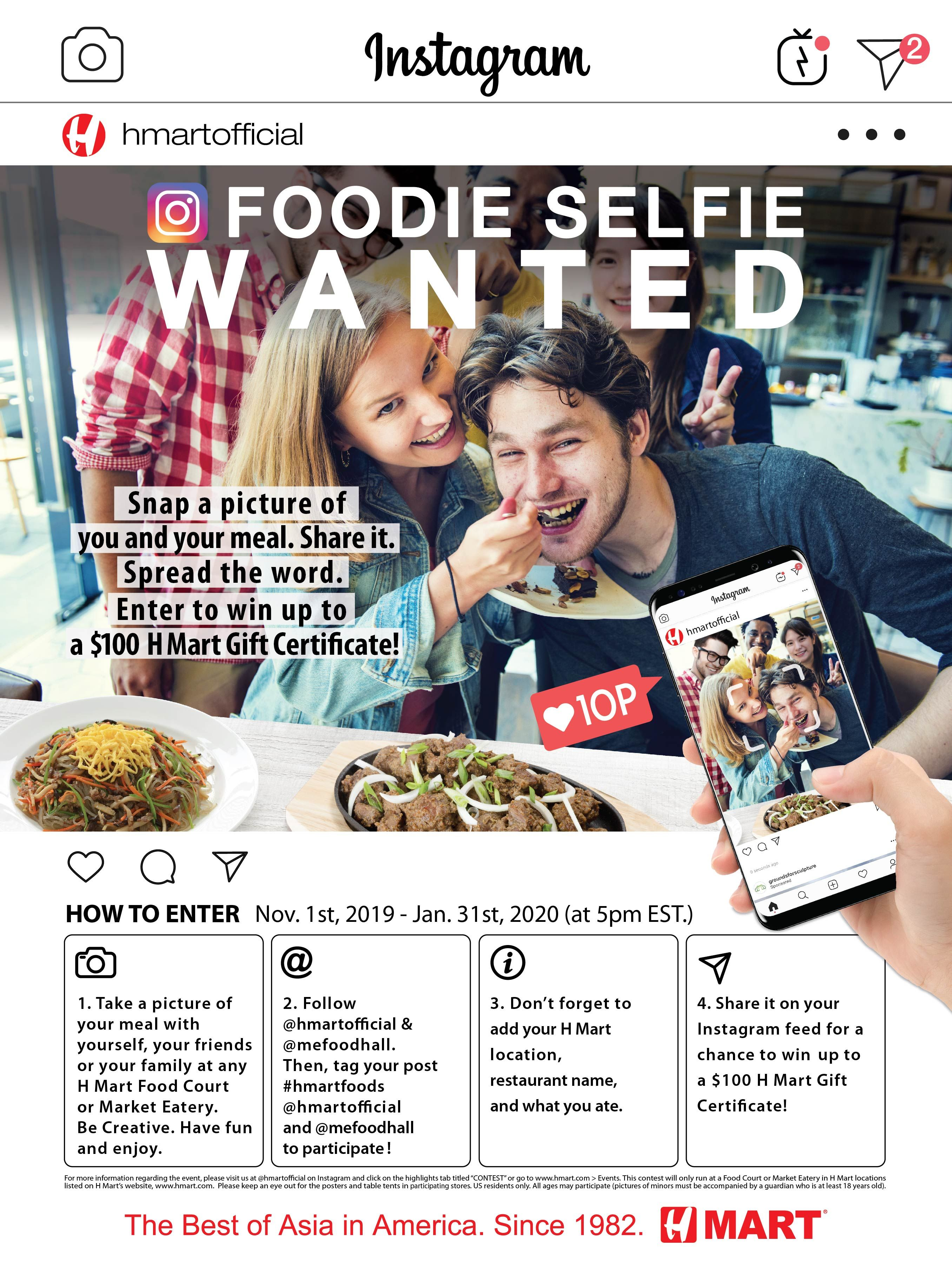 foodie wanted photo contest poster_confirmed