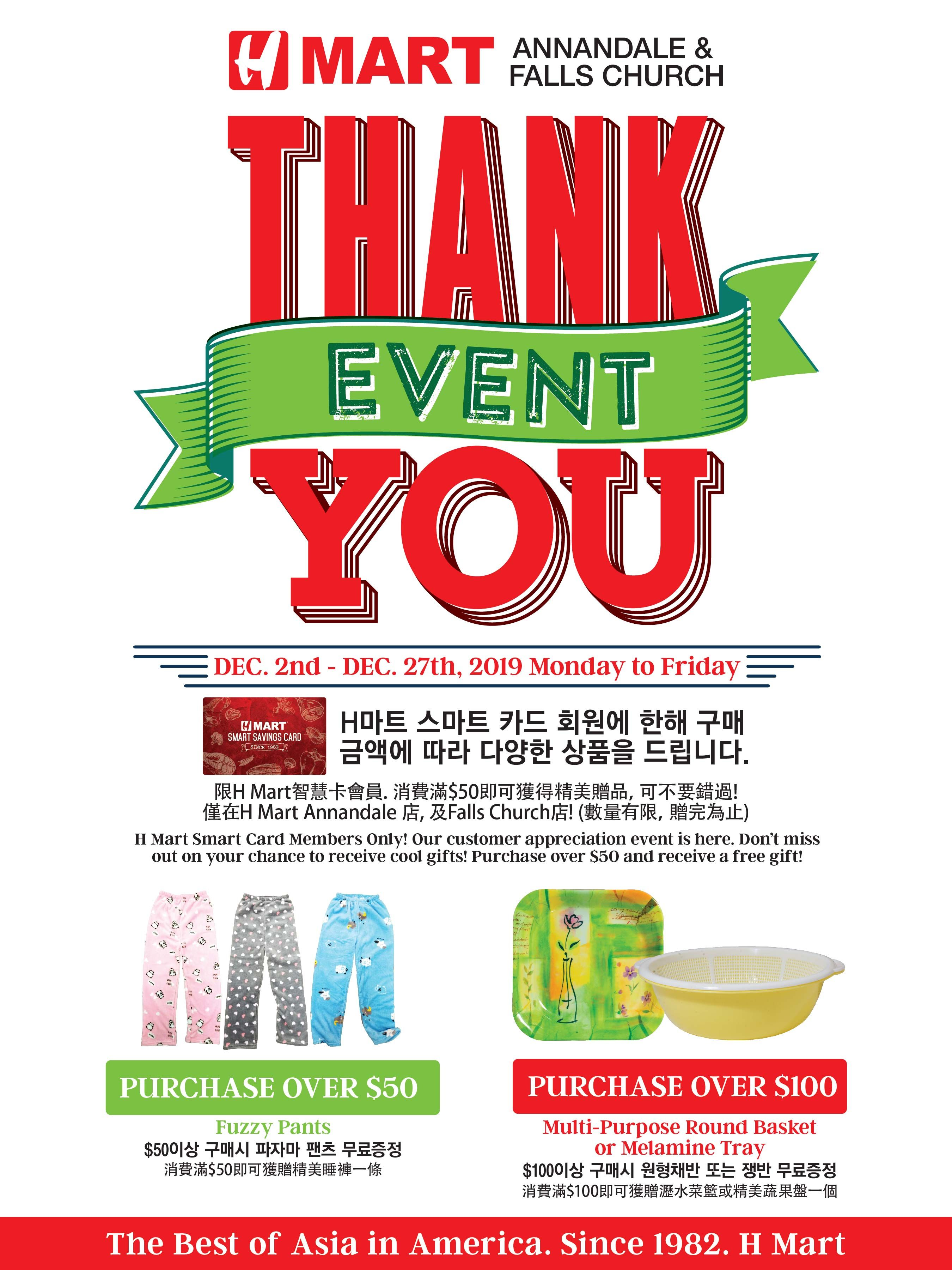 fsc and thank you event 01