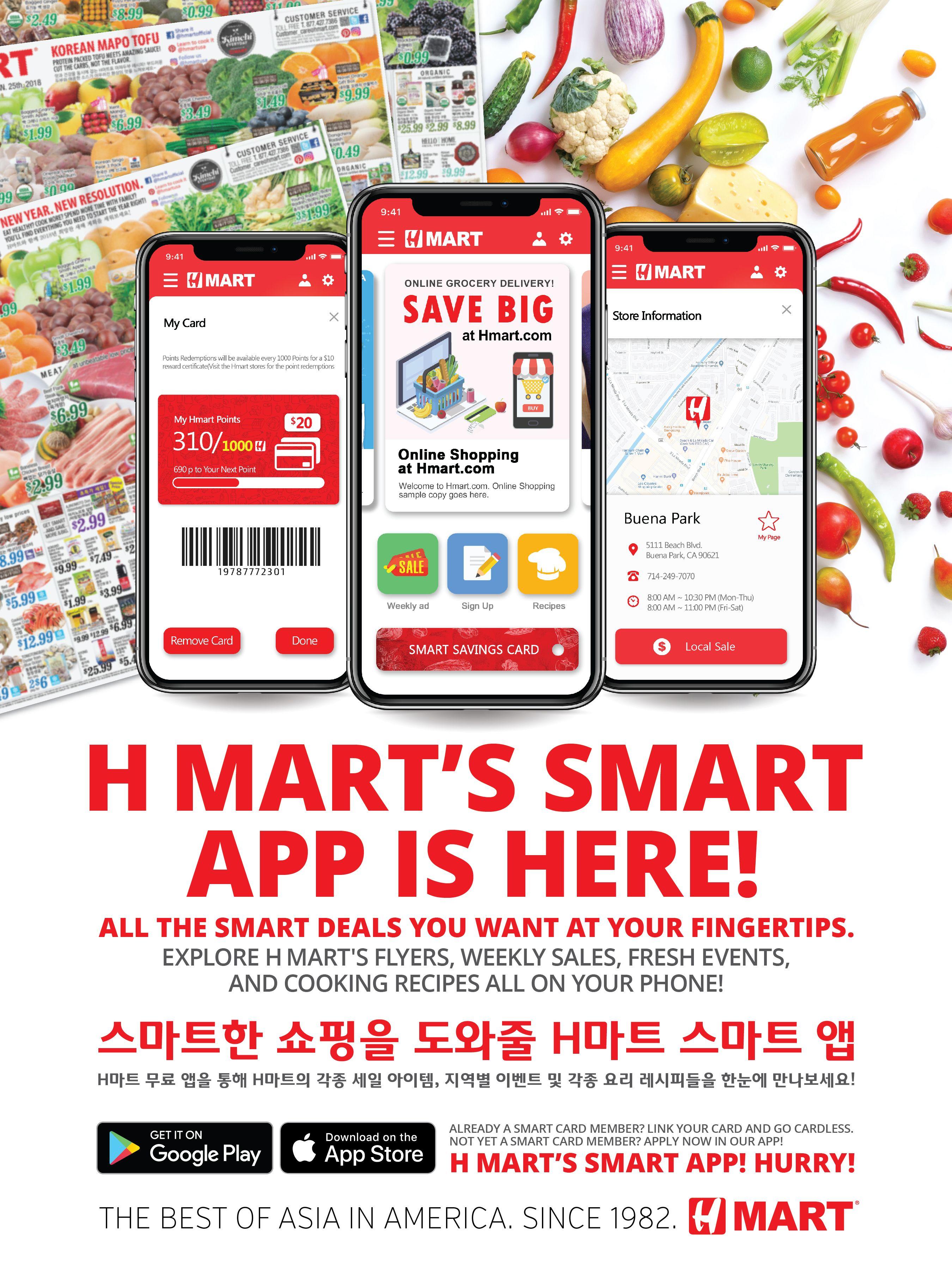 h mart app_kor 01