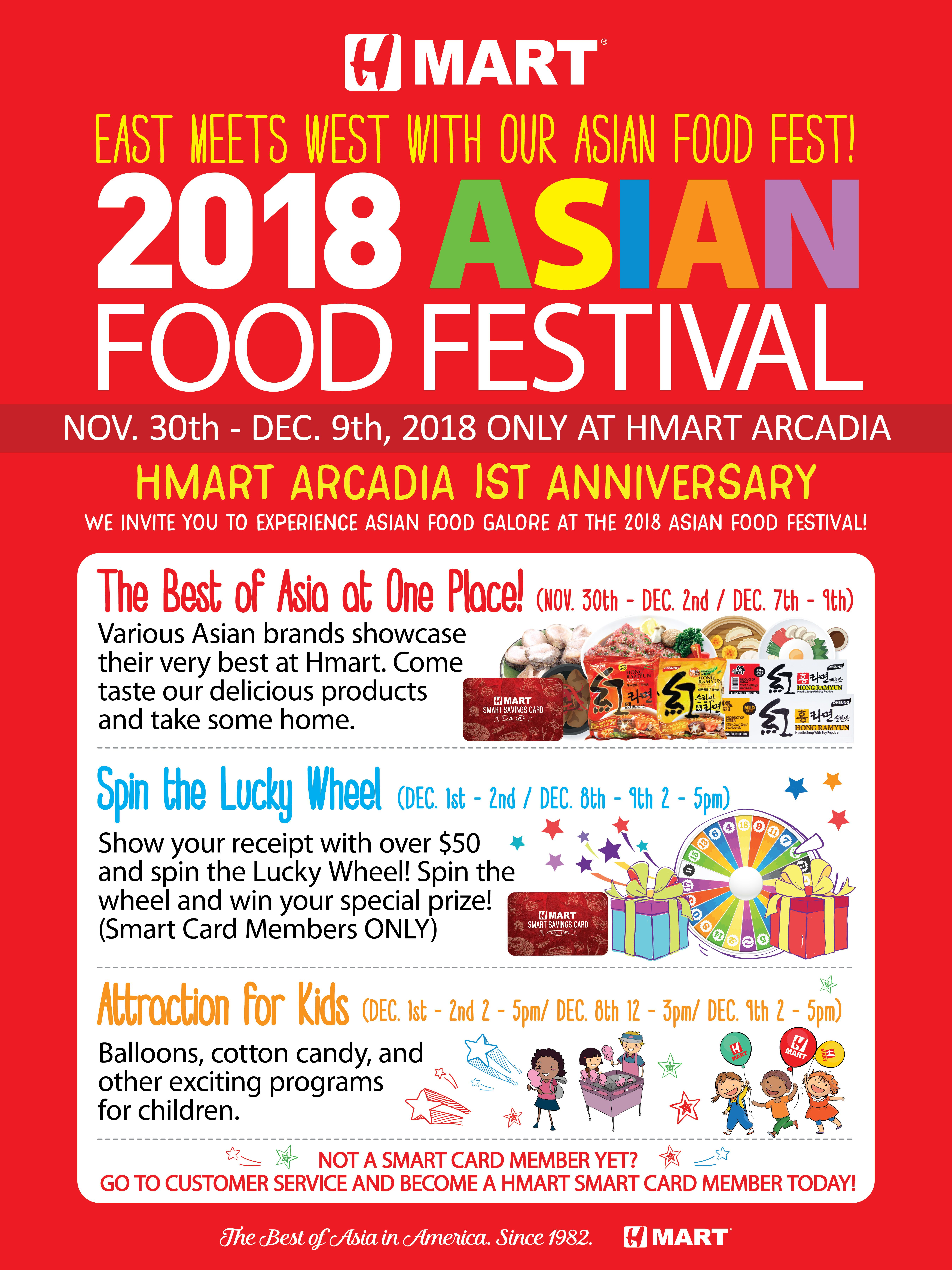 2018_arcadia_asian food festival_poster_en only_18 x 24 in_____ 01