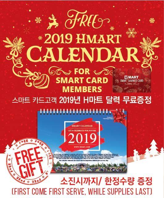 calendar spot