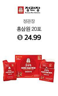 KGC Korean Red Ginseng Drink