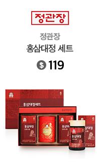 정관장 홍삼대정 세트
