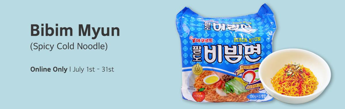 Bibim Myun (Spicy Cold Noodle)