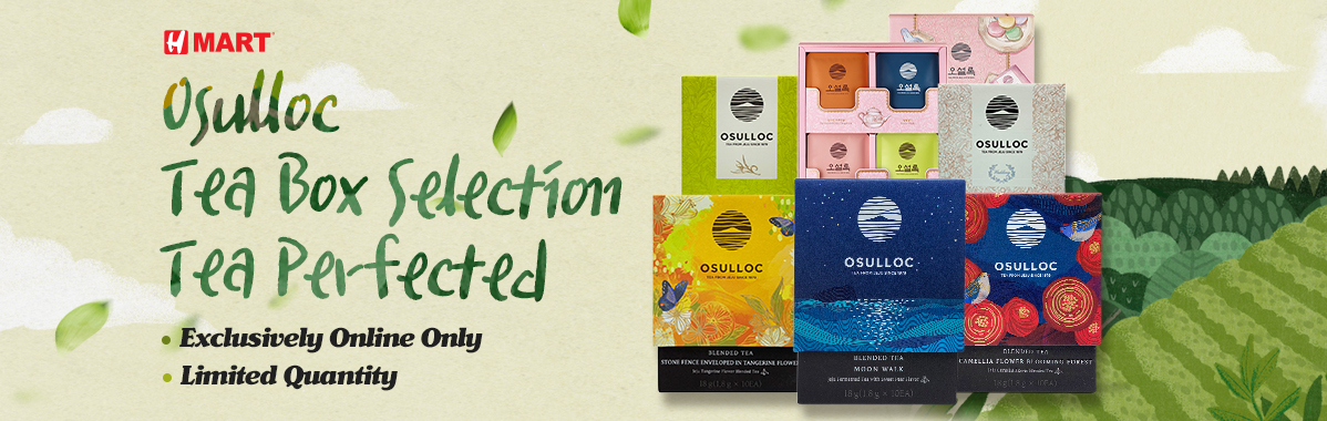 Osulloc Tea Box Selection