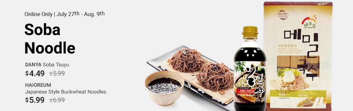 Soba Noodle Sale