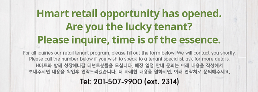 Hmart retail opportunity has opened. Are you the lucky tenant? Please inquire, time is of the essence.