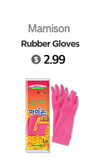 Rubber Gloves Large