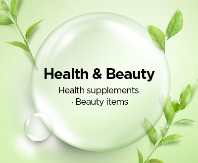 health and beauty product