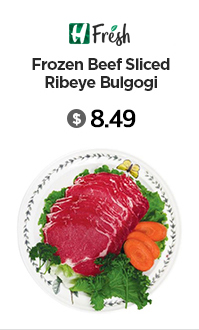 Frozen Beef Sliced Ribeye Bulgogi