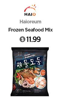 Frozen Seafood Mix