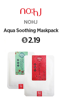 NOHJ Sheet Mask Pack