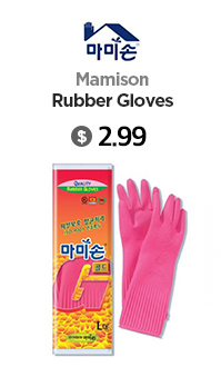 Mamison Rubber Gloves