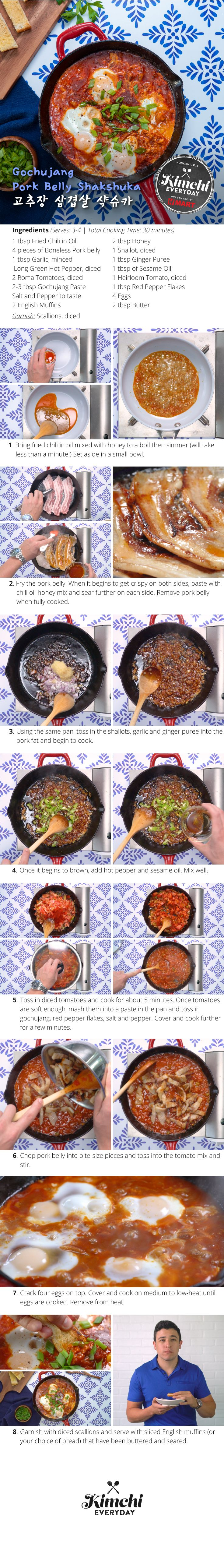 htc_gochujang pork belly shakshuka_1