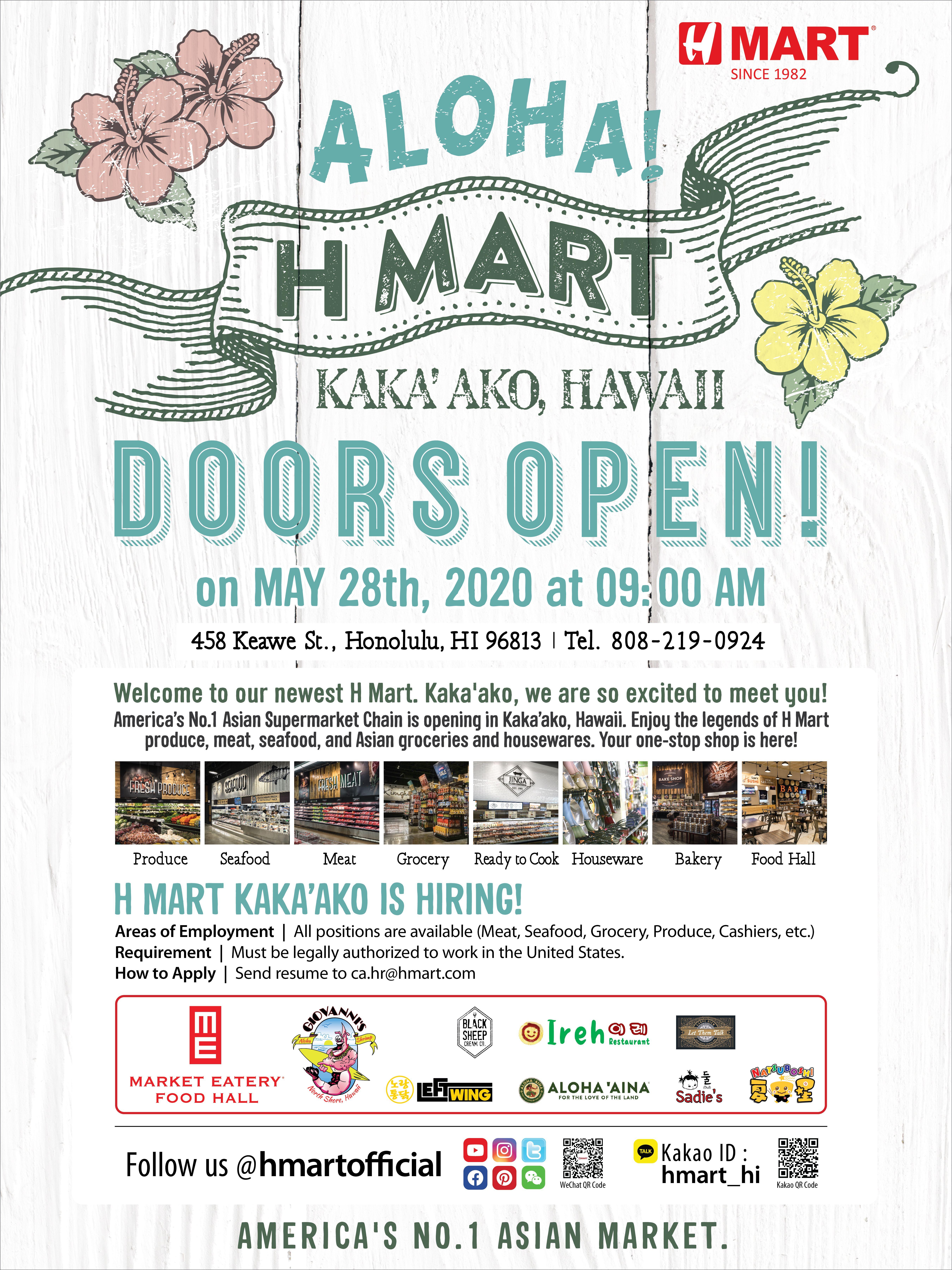 hwi_doors open_eng_poster_ 01