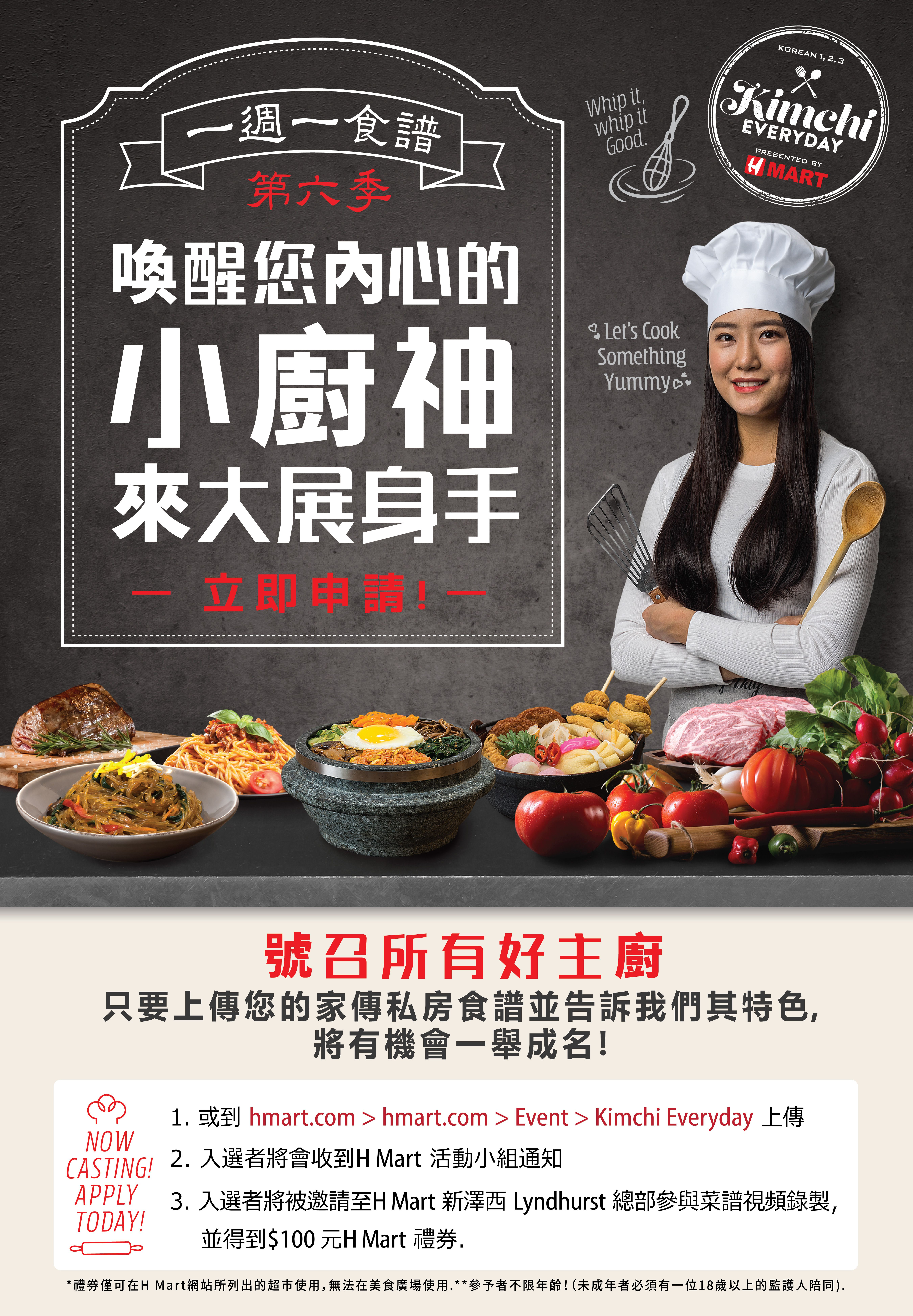ked6_landing page_chn