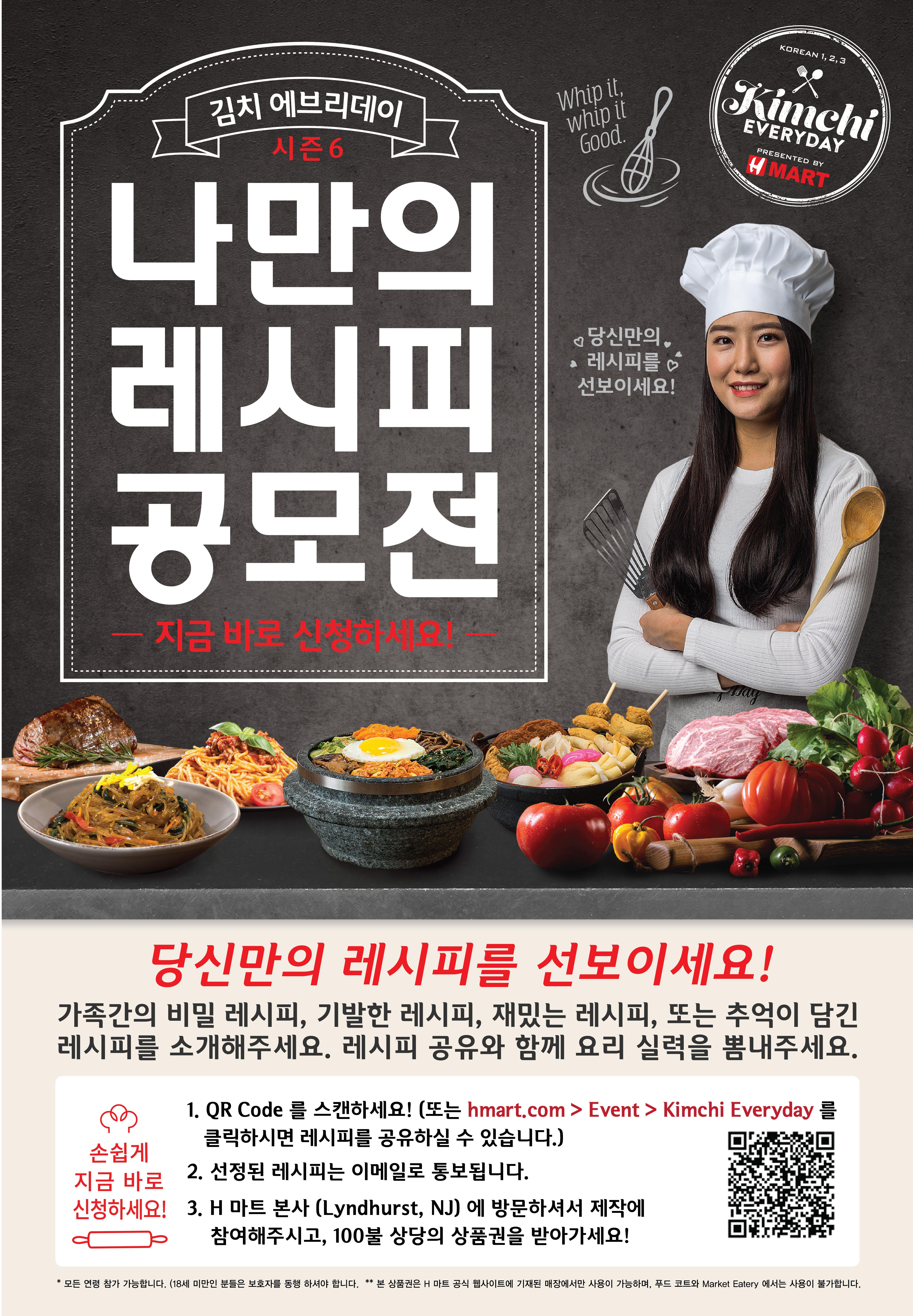 ked6_landing page_kor