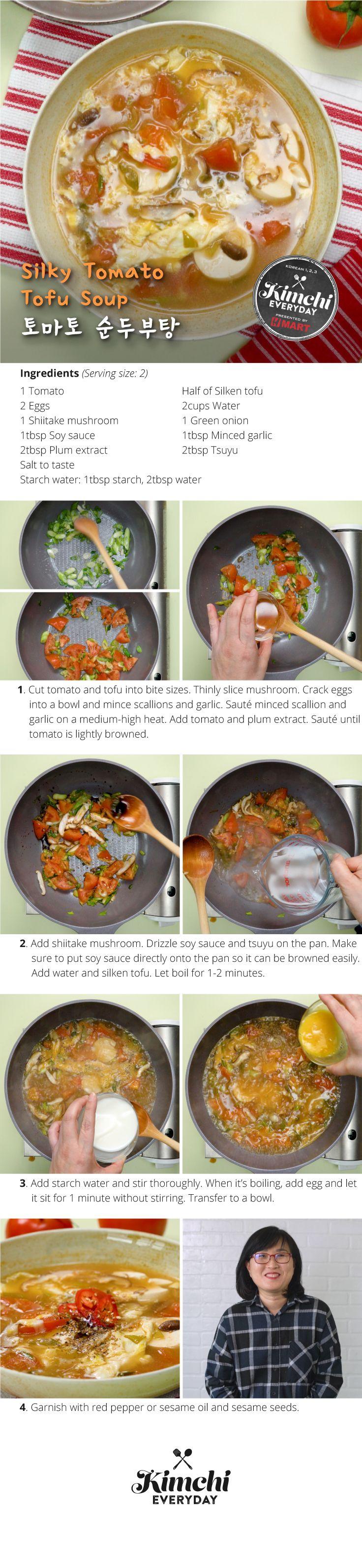 kvd_htc_silky tomato tofu soup