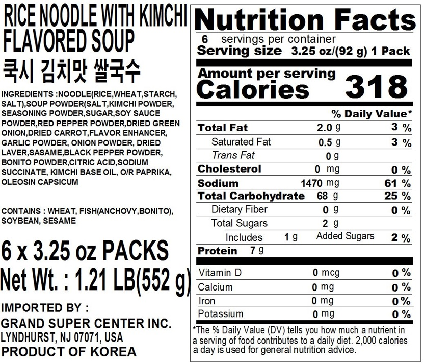 Rice Noodle with Kimchi Flavored Soup 3.25oz(92g) 6 Packs
