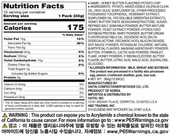 Honey Butter Chip Mini 12 Packs Multi Pack 12.7oz(360g)