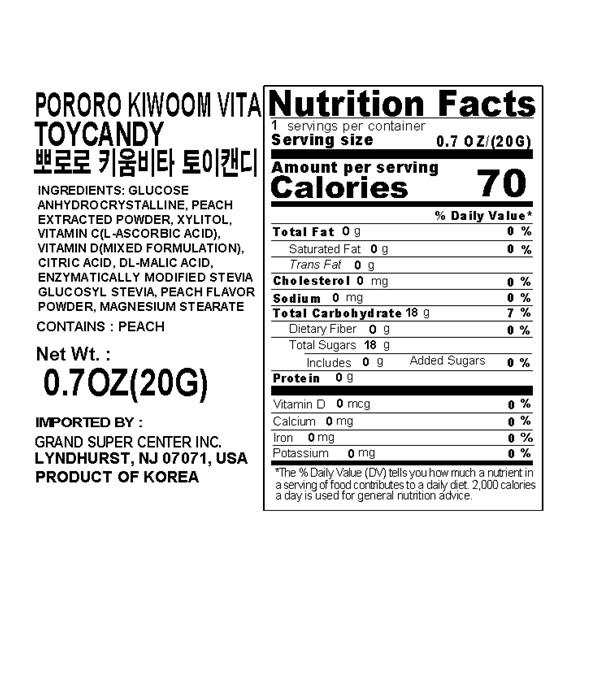 Pororo Kiwoom Vita Toy Candy Vitamin 0.7oz(0.035oz X 20 Tabs)