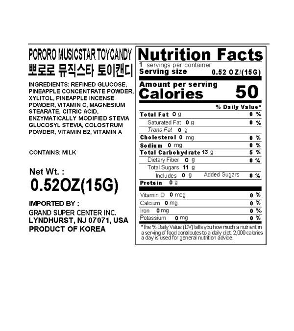 Pororo  Music Star Toy Candy Vitamin 0.52oz(0.034oz X 15 Tabs)