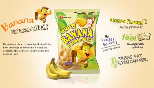 Banana Kick Banana Snack 1.58oz(45g)