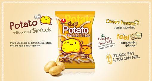 Potato Snack Big Size 8.81oz(250g)