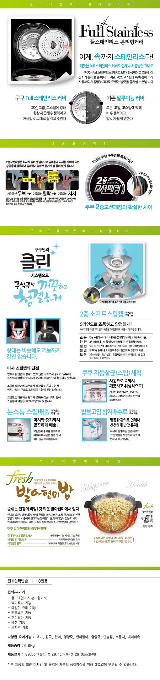 Pressure Rice Cooker Rose Brown+Black 10 Cups (CRP-P1009S)