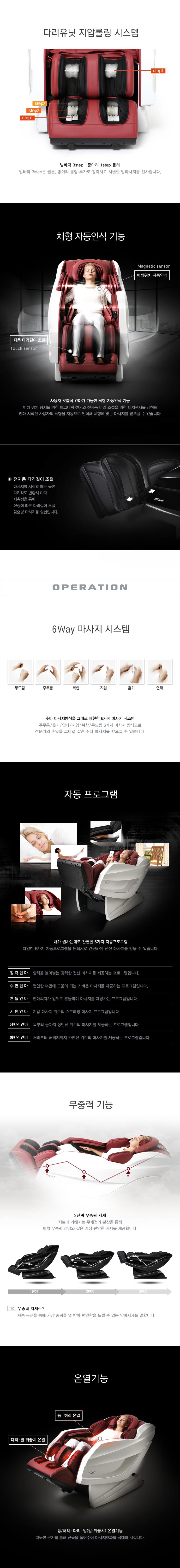 KAI Massage Chair Black
