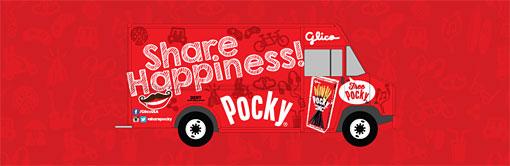 Pocky Cookies & Cream 2.47oz(70g)