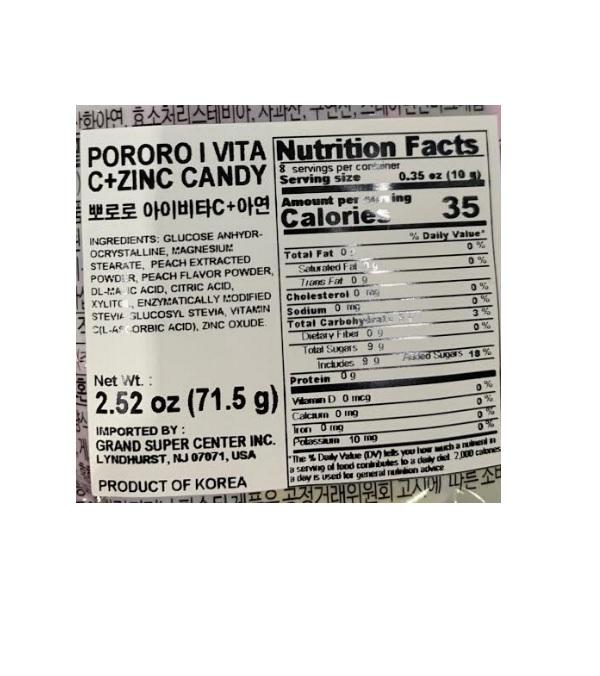 Pororo I Vita C+Zinc Candy 2.52oz(71.5g)