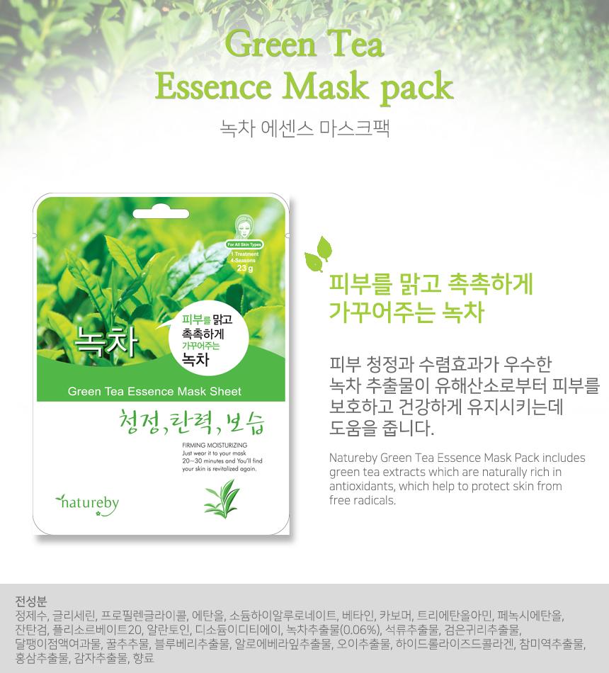 Green Tea Essense Mask Sheet 0.81oz(23g)