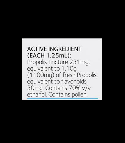 Propolis Extract Liquid Alcohol Free (PFL 15) 0.84 fl.oz(25ml)