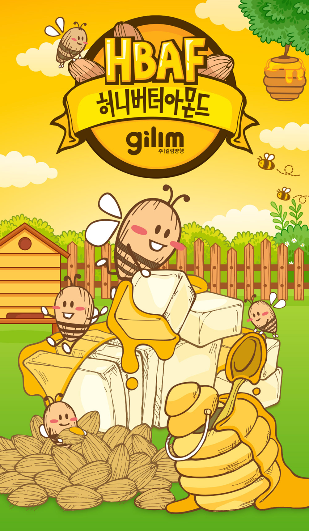 Honey Butter Almond 8.81oz(210g)