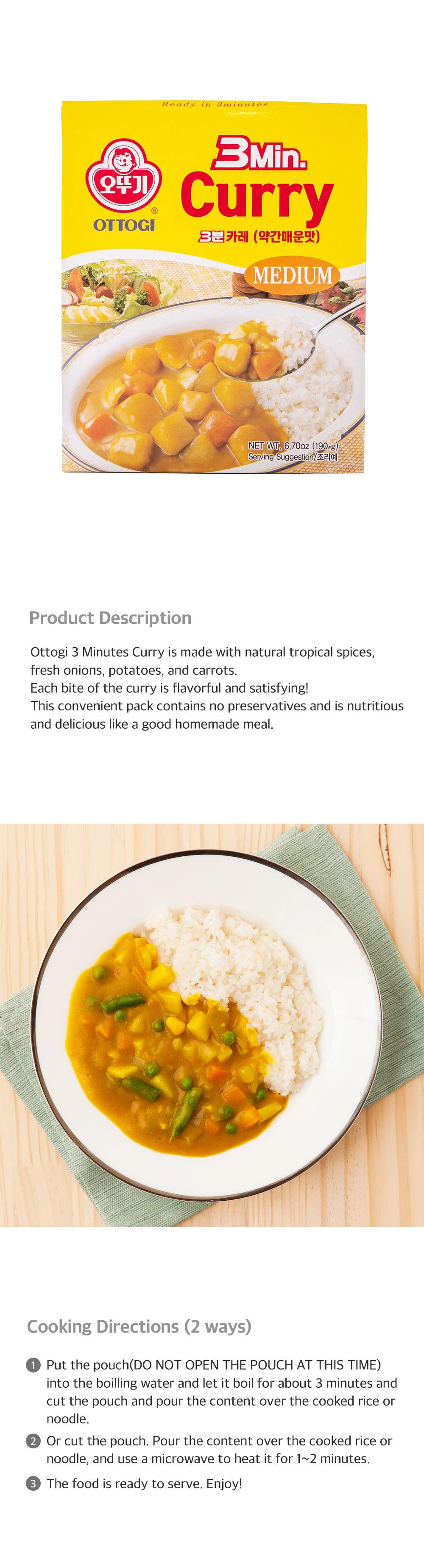 3 Minutes Curry Medium Hot Flavor 6.7oz(190g)