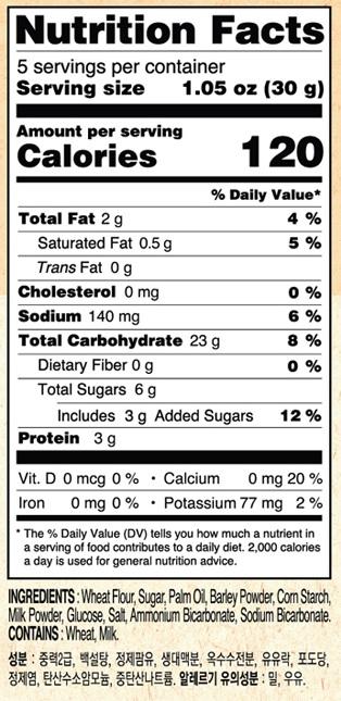 HAIO Barley Cracker 5.3oz(150g), 해오름 보리건빵 5.3oz(150g)