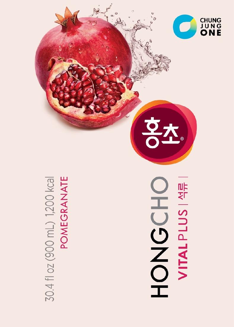 Hong Cho Vital Plus Pomegranate 30.41oz(900ml)