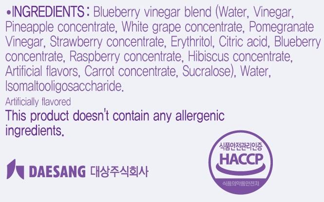Hong Cho Vital Plus Blueberry 30.41oz(900ml)
