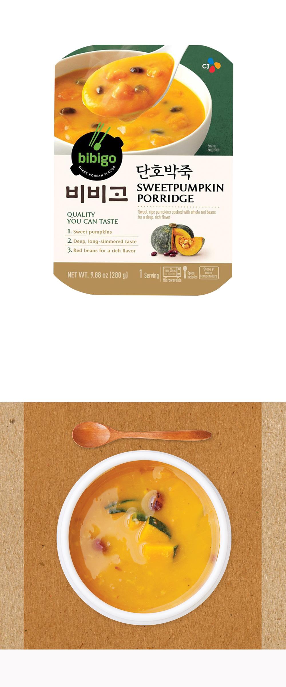 Bibigo Sweet Pumpkin Porridge with Red Bean 9.88oz(280g)